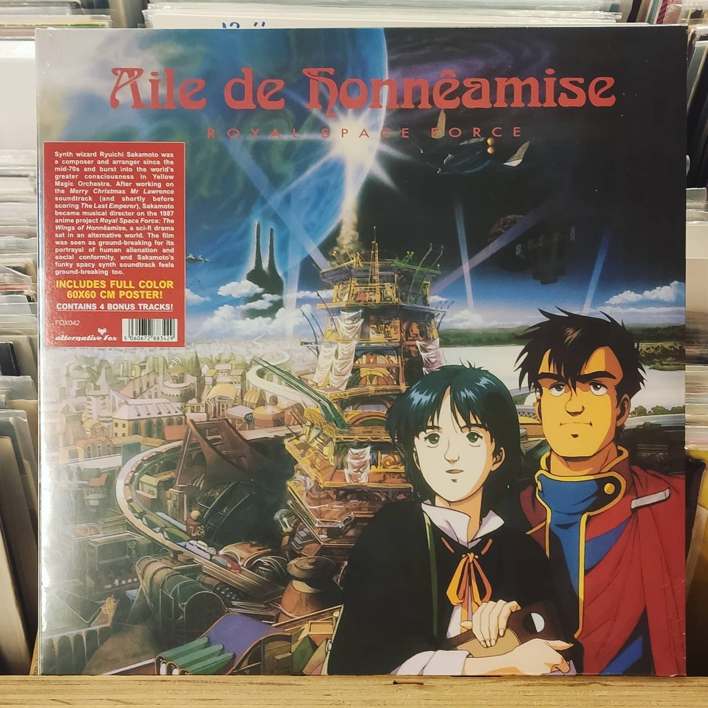 Product image Ryuichi Sakamoto ‎– Aile De Honnêamise – Royal Space Force – LP Nieuw